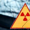 Инцидент в Гоянии — беспрецедентный случай радиоактивного заражения